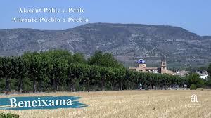 Beneixama, Alicante, pueblo a pueblo.